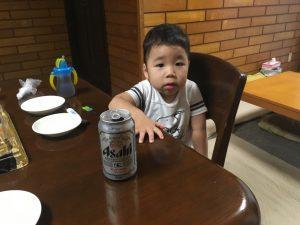 ビールと凛太郎。