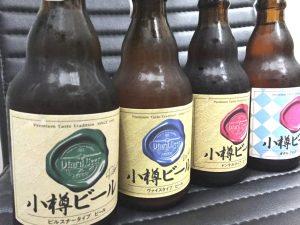 小樽ビールキターーーー!!