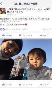 賢二郎さんと息子が仲良くなりすぎ!!(笑)