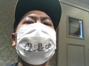 保湿中マスク