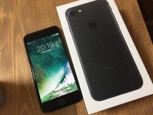 新iPhone!!