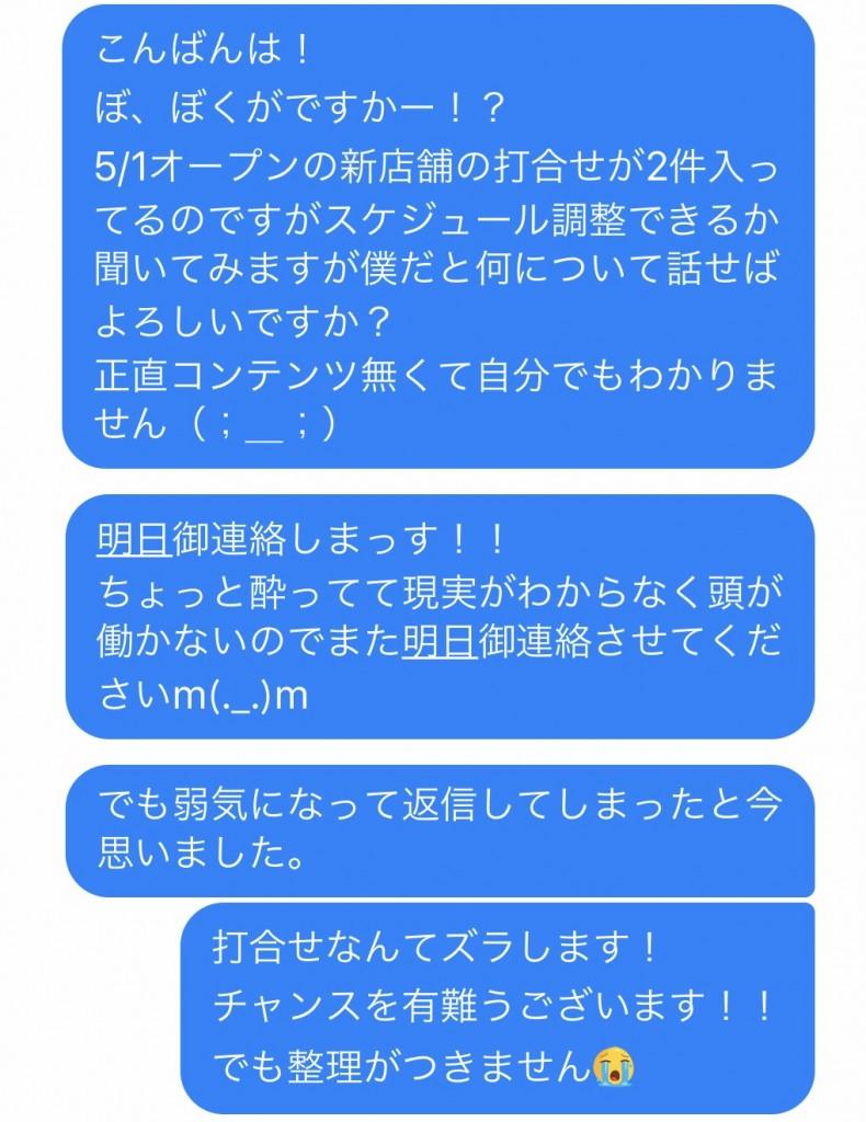 IMG_6014