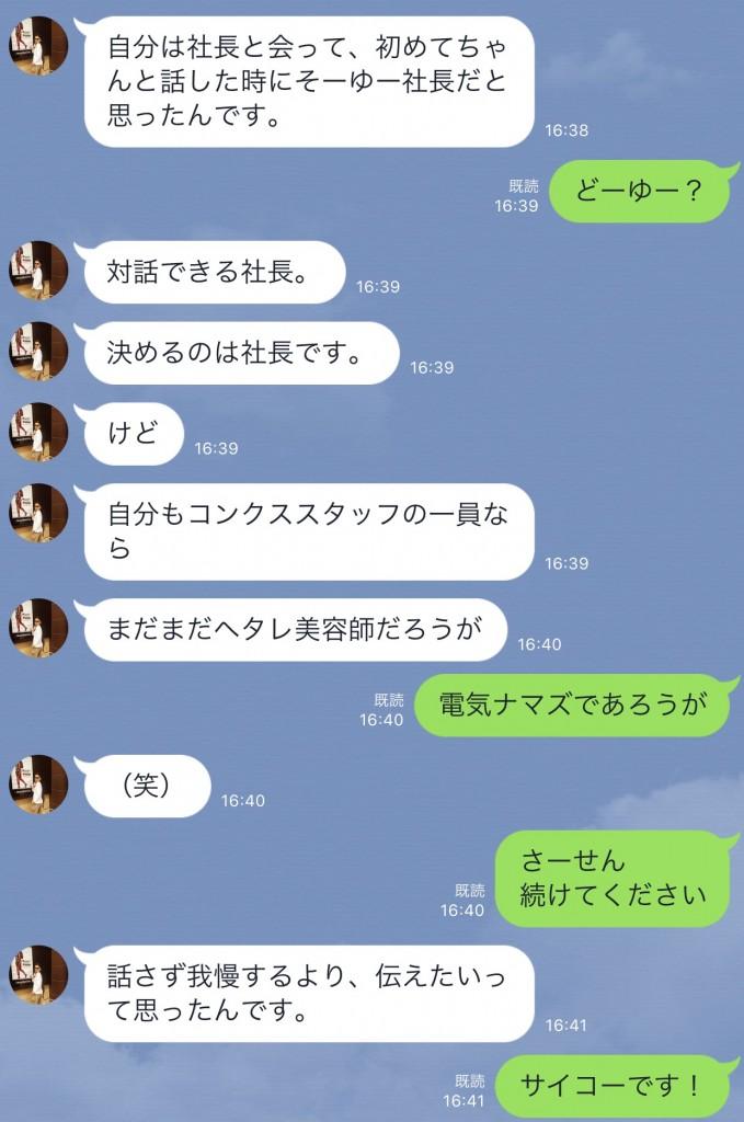 IMG_6124