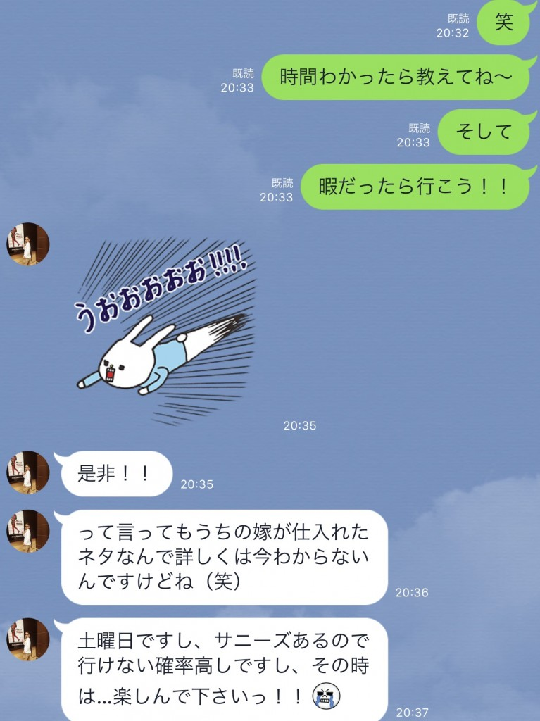 IMG_6404